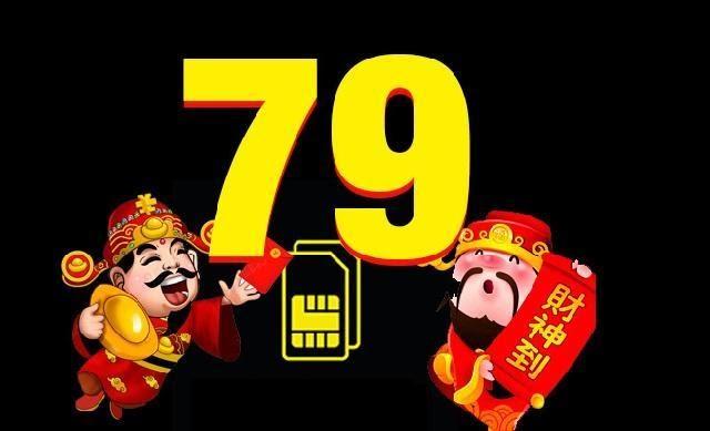 Ai hợp dùng sim thần tài số 79?